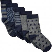 Minymo Kinder Socken Sock W. Pattern (5-Pack) Dark Grey Melange